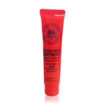 Green Valley Pura Papa Ointment 25g