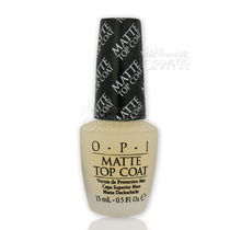 OPI Matte Top Coat Nail Lacquer 15ml
