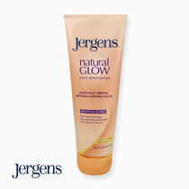 Jergens Natural Glow Daily Moisturizer Revitalizing Fair to Medium Skin Tones 221ml