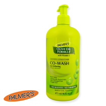 Palmers Olive Oil Formula Co-Wash Cleansing Conditioner 473ml