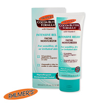 Palmers Intensive Relief Facial Moisturizer Cocoa Butter Formula 100ml