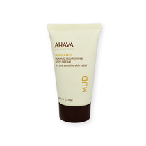 Ahava Dermud Nourishing Body Cream 40ml