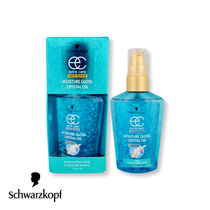 Schwarzkopf Extra Care Moisture Gloss Crystal Oil 75ml