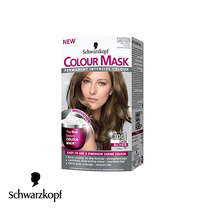 Schwarzkopf Colour Mask Permanent Intensive Colour 700 Dark Blonde