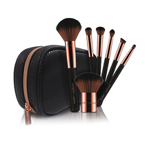 Nude by Nature Essential Collection 7pc Professional Brush Set