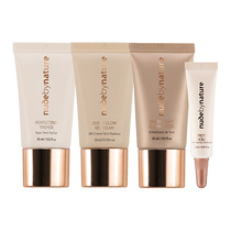 Nude by Nature Reflections Illuminating Collection 03 Nude Beige